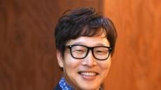 """최종태 대구경북광고산업협회 회장 """"4차 산업시대 광고 디지털마케팅 시장으로 재편될 것"""""""