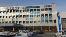 경산시, 도민체전 D-100일 준비 돌입…카운트다운 전광판 설치
