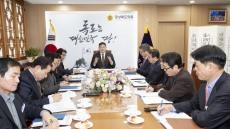 장경식 경북도의회 의장, 사무처 직원과 의정현안 간담회 개최