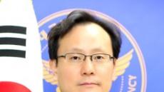임상우 울릉경찰서장 취임