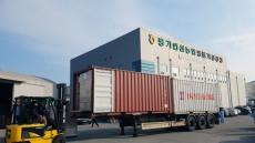 차별화된 영주풍기홍삼 세계시장진출...올해100만달러 미국 수출
