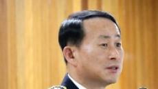 강성모 상주경찰서장...시민의 눈높이에 맞는 공감 받는 치안활동전개