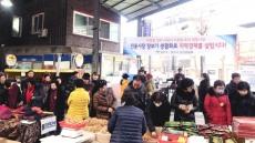 영주시, 눈꽃순환열차 관광객 환영행사로 전통시장 활기