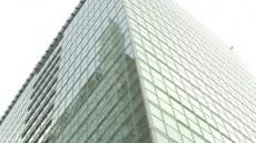 포스코, 설 명절 앞두고 거래기업 대금 2743억 원 조기지급