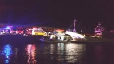 술 취해 바다 빠진 30대여성 해경이 구조