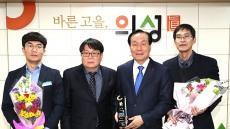 의성군 농산물 공동 브랜드 '의성 眞' 3년 연속 공동 브랜드 대상