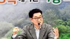 """영주시, 28일까지 새해 업무보고 """"장욱현시장 시민 체감 행정 최우선' 추진하겠다."""