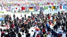 안동 '암산얼음축제'에 관광객몰린다.. 개막 이틀 만에 13만7천명 찾아