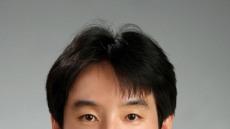 권상집 동국대 경주캠퍼스 교수, 한국창업학회지 2018년도 최우수논문상 수상