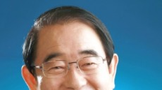 """박명재 의원, """"영일만대교 예타면제 제외 결정, 도저히 용납할 수 없어"""""""