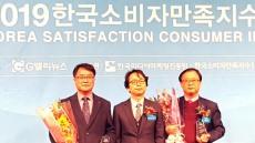 안동사과·산약, 7년 연속 '한국소비자만족지수' 1위
