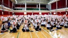 독도재단, 부산남고등학교에서 올해 독도교육 始動