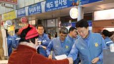 포항제철소, 설 맞이 전통시장 장보기 행사 펼쳐