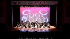 고령군, 신년음악회 개최...국악과 함께 한 '하모니'
