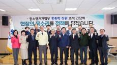 홍종학 중소벤처기업부 장관, 설 명절 대구경북 중소·전통시장 방문
