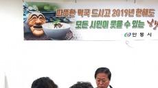떡국 배식하는 권영세 안동시장