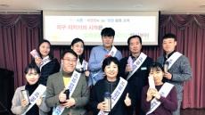 반성의 울릉교육장 '플라스틱 프리 챌린지'동참