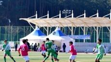 울진군, '제55회 춘계 한국중등(U-15) 축구연맹전' 개최