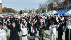 고령군, '2.8 독립선언 100주년 기념식' 개최