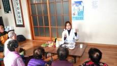예천군, 지역경로당 건강사랑방 운영...맞춤형 통합건강교실 마련