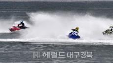 포항시, 청년 푸드 버스킹과 함께하는 '제1회 포항 전국 해양레저 스포츠제전' 개최