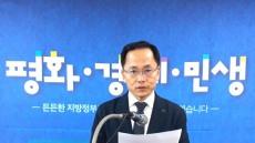 민주당 대구·경북시도당 5.18 망언 한국당 의원 사과 촉구