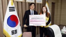 자원봉사연맹, 김천·상주시에 사랑의 실버카 200대 기탁