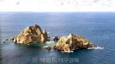 경북 표준지공시지가 평균 6.84% 상승…울릉군13.58% 최고