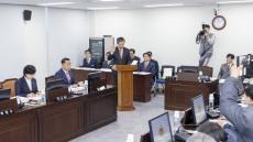 경북도의회, 김성조 경북문화관광공사 사장 후보자 인사검증 나서