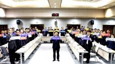 NH농협은행 경북영업본부 동시조합장선거 공명선거 다짐 결의