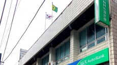 NH 농협 울릉군지부 공명선거 다짐.....관계기관 간담회