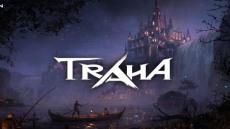 [프리뷰] 트라하, 보고도 믿지 못할 하이엔드 MMORPG