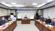 허식 농협중앙회 부회장 공명선거 및 구제역 방역점검차 경북농협 방문