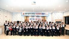 김천 시승격 70주년 '시민중심'으로 준비.... 70인 시민위원회 출범