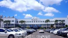 영천시, '농업대학 포도과정' 신입생 모집