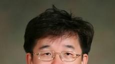서부일 대구한의대 교수, 대한본초학회 회장 선출
