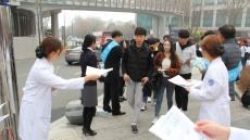 영남이공대, 학생 건강 우선 프로젝트 진행
