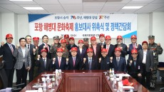 2019 해병대 문화축제...홍보대사 15명 위촉
