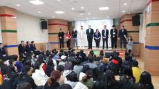 안동영어마을 영어캠프 본격운영...18일 1기 입소