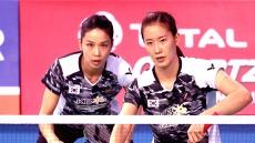 김천시청 장예나 · 정경은 선수 스위스오픈 배드민턴 여자복식 우승
