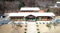 예천목재문화체험장 20일개관…52억원 투입. 체험실,목재공방설치