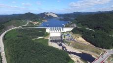 영주댐 수질오염 예방위해 2022년까지 낚시금지...위반시 과태료 300만원