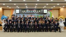 제57회 경북도민체전 D-30 준비상황 보고회 열어