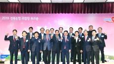 경북농협 조합장 워크숍 개최.....농가소득 5000만원 조기달성 결의