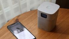 벤큐 'GV1', 깜찍한 미니빔 프로젝터로 100인치 대화면을 즐기다
