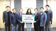 한국농수산식품유통공사(aT) 안동대에 교류협력 지원금 전달