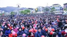 경산시, 경북도민체전 전야제 행사 개최