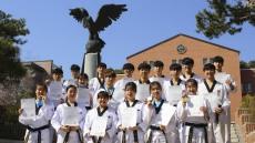 계명문화대, 전국대학태권도 대회 상 휩쓸어