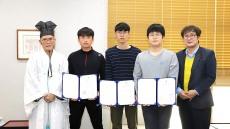 동양대, 제1회 소수서원장학금 수여식