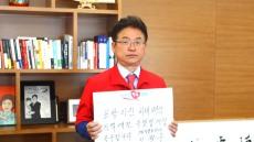 경북 시장·군수 '포항지진 특별법' 국민청원 챌린지 동참